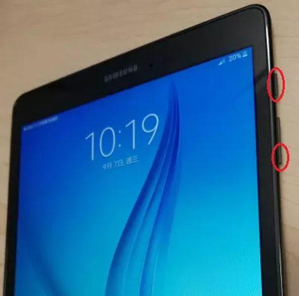 Tving Reboot Samsung-telefonen