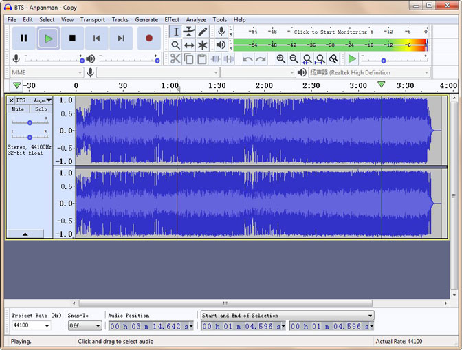 Audacity main interface