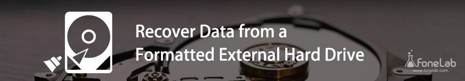 從格式化的外部硬盤驅動器恢復數據