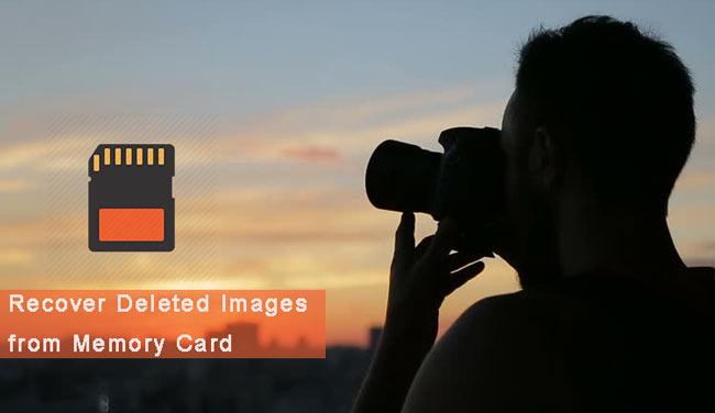 ανάκτηση εικόνων από την κάρτα μνήμης
