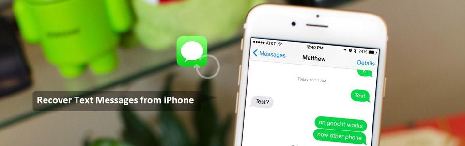 μηνύματα κειμένου