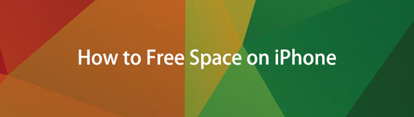 Ελεύθερος χώρος στο iPhone