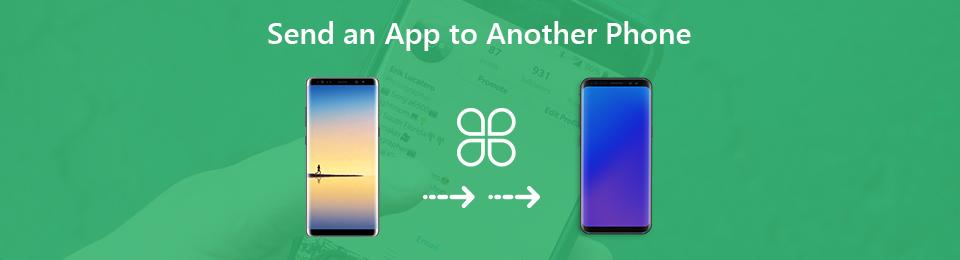 將應用程序發送到另一部手機