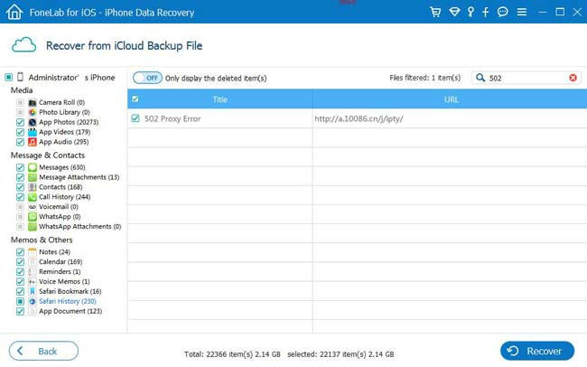 preview icloud safari history on fonelab