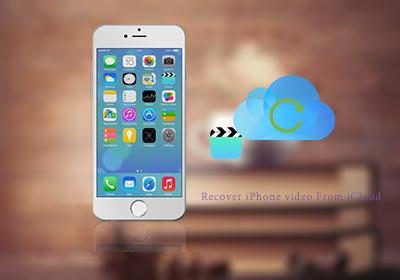 återhämta video från icloud