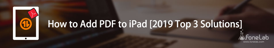 How to Add PDF to iPad