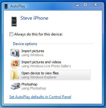 automatyczne odtwarzanie iPhone'a
