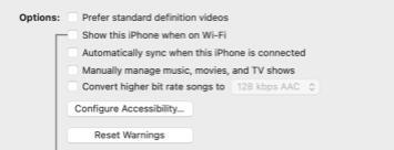 данные синхронизации Wi-Fi