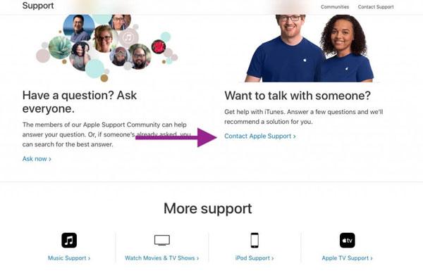 удалить блокировку активации поддержка Apple