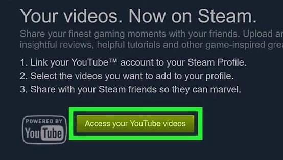 получить доступ к вашему видео на YouTube