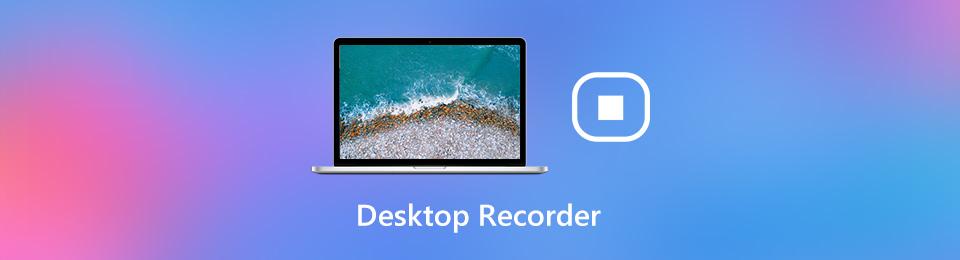 桌面屏幕錄像機– 5種免費捕獲屏幕視頻的最佳方法