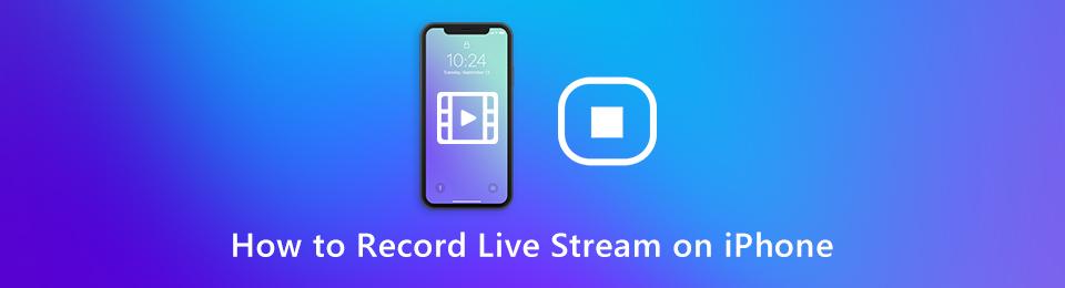 在iPhone和iPad上錄製實時流視頻和音頻的2種方法