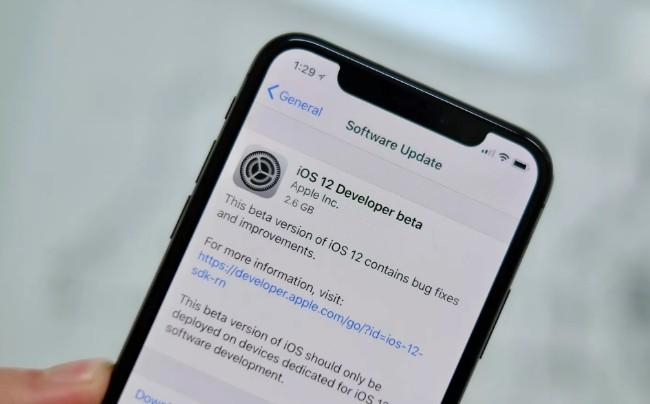 uppdatering av iOS12