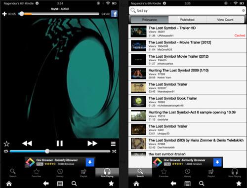 iTube Musik
