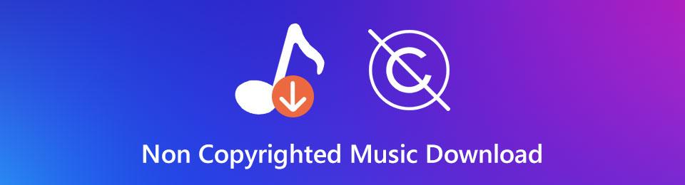 如何在不支付一分錢的情況下下載非版權音樂