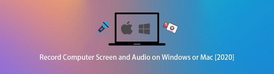在Windows或Mac上錄製計算機屏幕和音頻[2021]