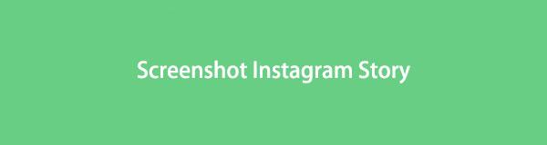 2021年Instagram故事的屏幕快照[包括詳細步驟]