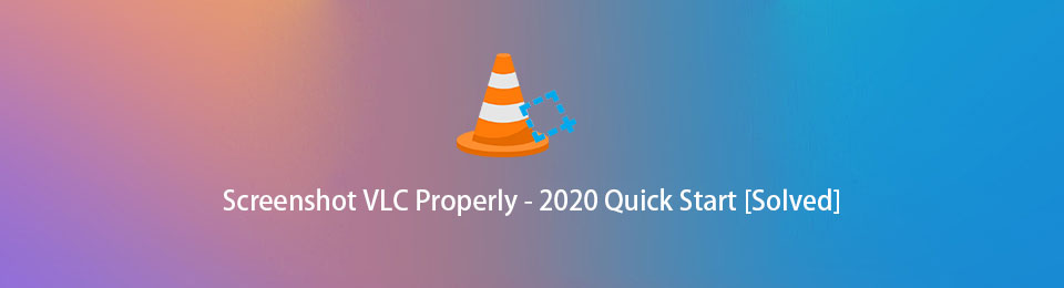 正確VLC截圖-2021快速入門[已解決]