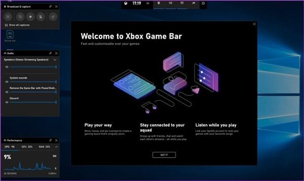 Windows遊戲欄