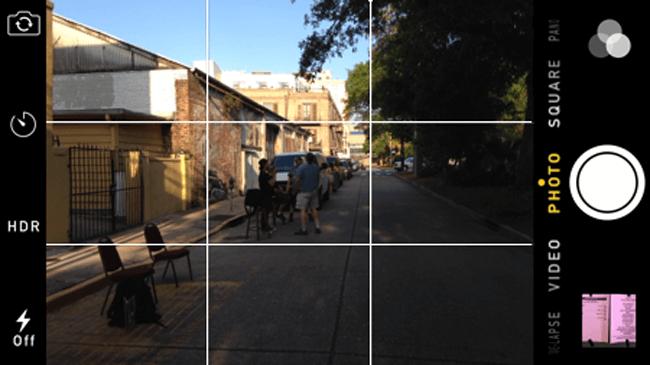 как настроить линии горизонта в фотоаппарате льняное платье