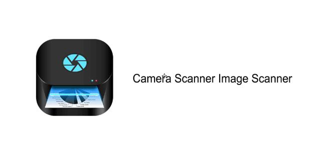 Bildskanner för kameraskanner
