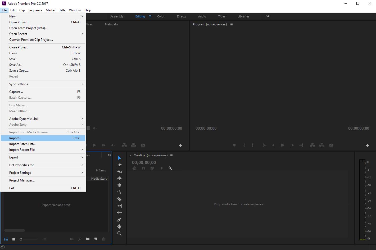 Adobe Premiere Pro導入文件
