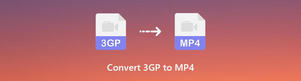 如何在Windows和Mac上將3GP視頻轉換為MP4格式
