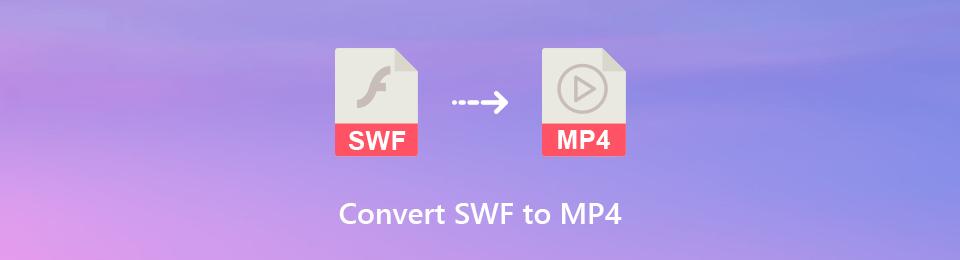 [已解決]如何輕鬆地將SWF轉換為MP4