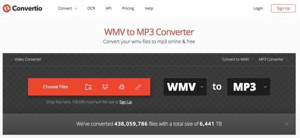 在線將wmv轉換為mp3