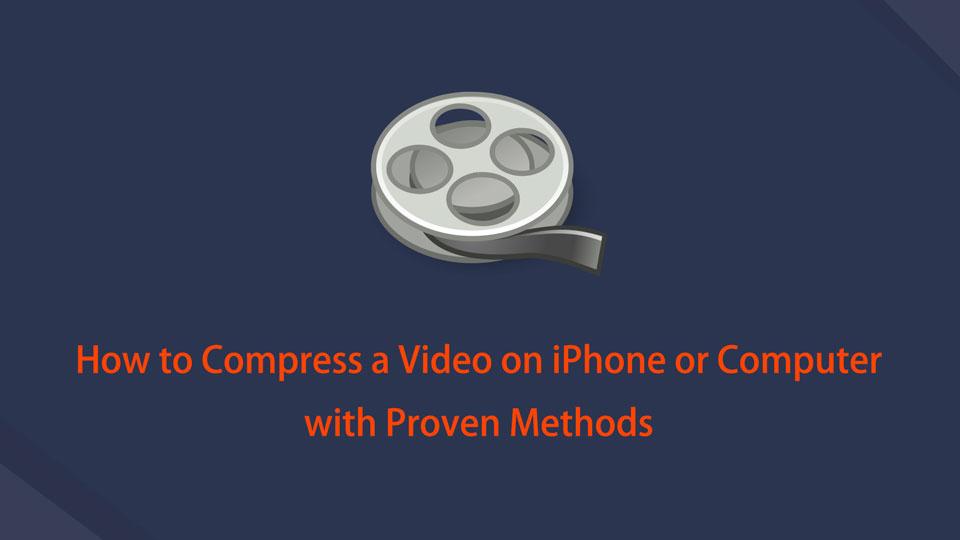 如何使用公認的方法在iPhone或計算機上壓縮視頻