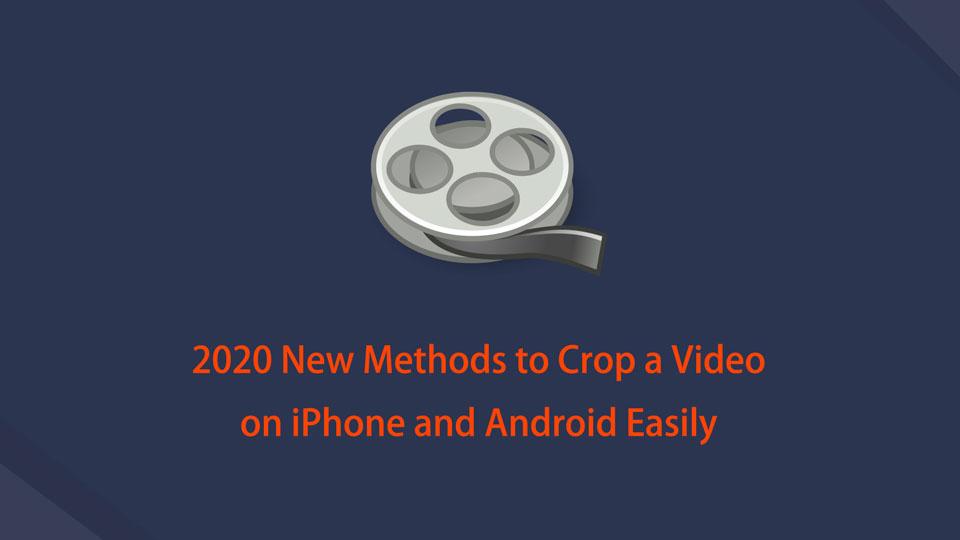 2020年輕鬆在iPhone和Android上裁剪視頻的新方法